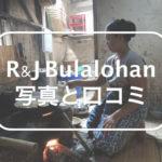 R&J Bulalohan