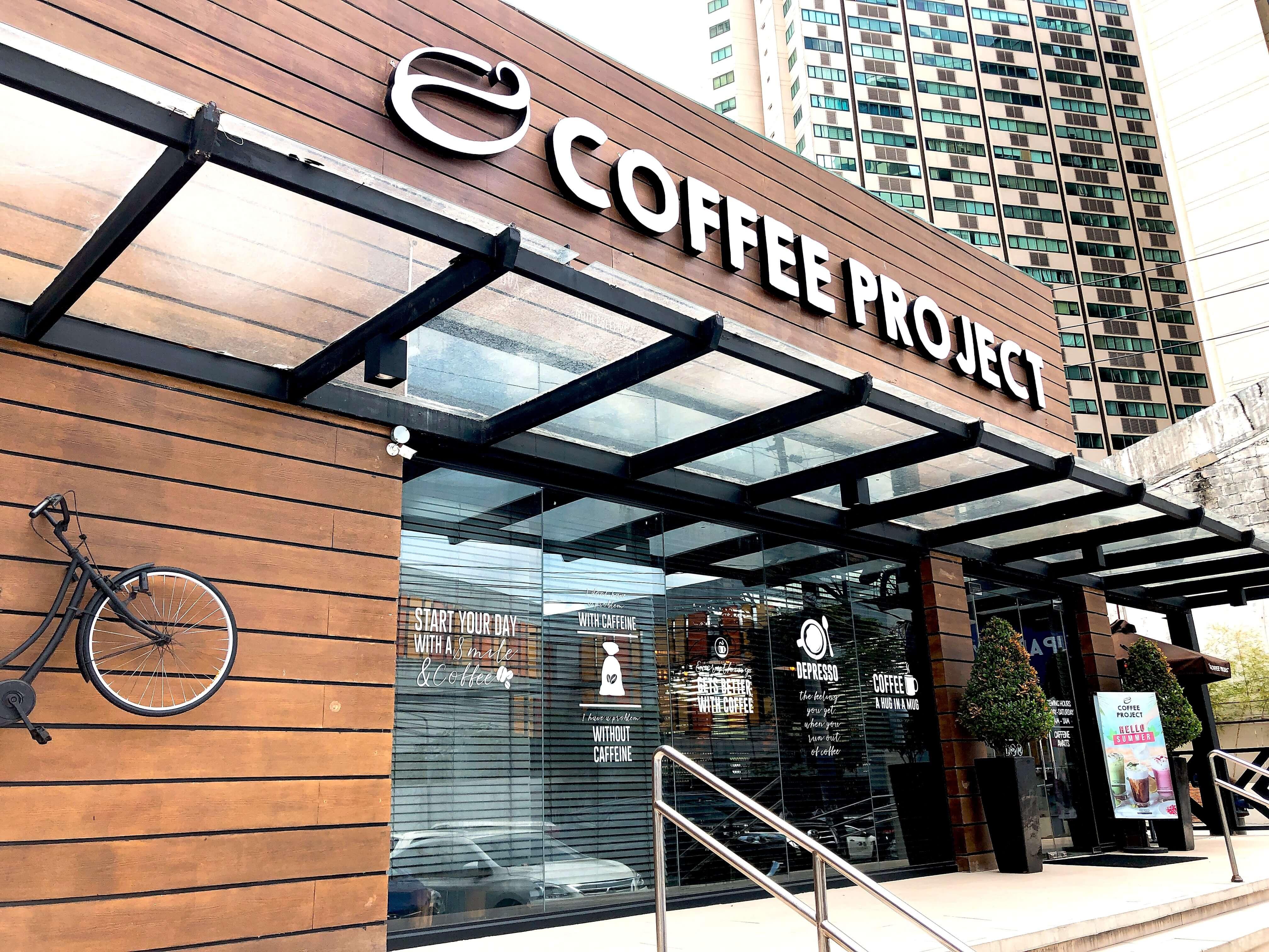 コーヒープロジェクトの外観